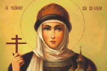 Равноапостольная великая святая княгиня Ольга - биография: духовная наставница