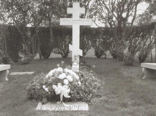 Могила Сергея Рахманинова на кладбище Кенсико близ Нью-Йорка