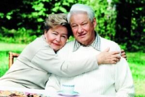 Борис и Наина Ельцины - биография, личная жизнь: история любви