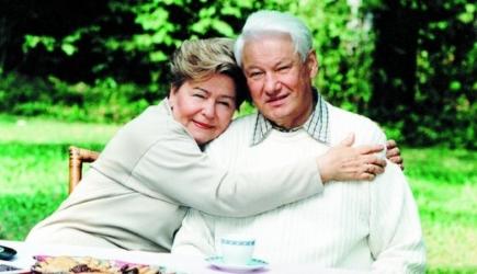 История знакомства ельцина и с его женой знакомства прага