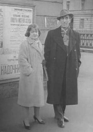 Сергей Филипппов с супругой Антониной Голубевой