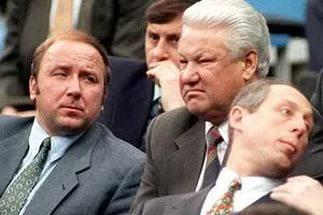 Александр Коржаков и Борис Ельцин