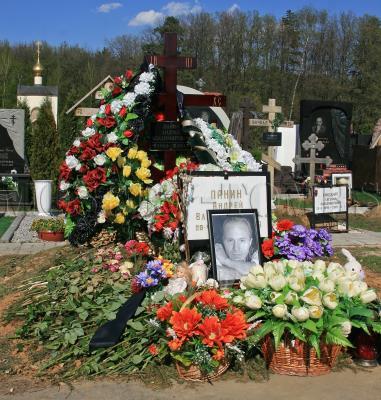 Могила Андрея Панина