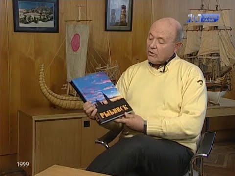 Телеведущий Юрий Сенкевич