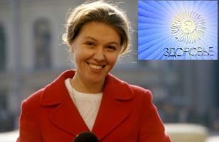 Юлия Белянчикова  - биография: Наш семейный доктор