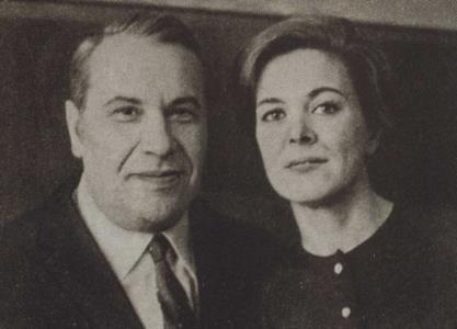 Марк Бернес с женой Лилией