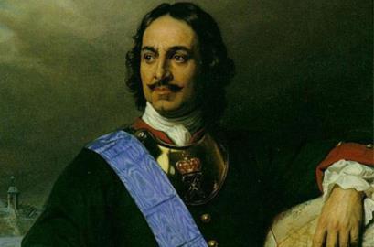 Российский император Петр Первый