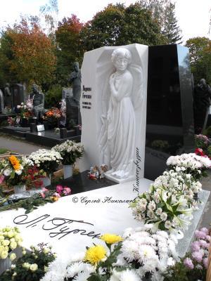Могила Людмилы Гурченко на Новодевичьем кладбище