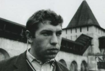 Владимир Толоконников в молодости