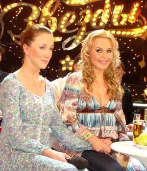 Дарья Мороз и Пелагея