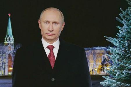 Предновогоднее поздравление Владимира Путина