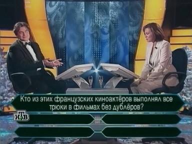"""Дмитрий Дибров в новогоднем выпуске телеигры """"О, счастливчик!"""""""
