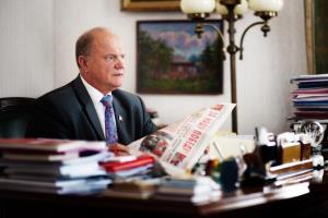 Геннадий Зюганов (КПРФ) - биография, фото, личная жизнь политика: Наследник Красного Октября