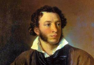 Александр Пушкин - Роковая ошибка поэта