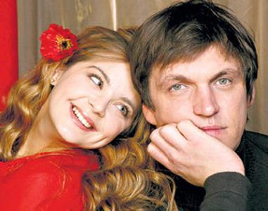 Ирина Пегова и Дмитрий Орлов