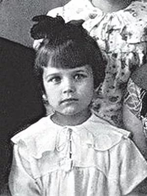 Ирина Алфёрова в детстве