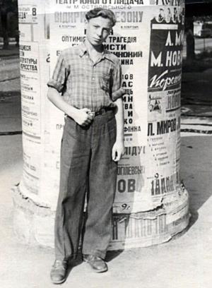 В детстве будущий певец В.Ободзинский в Одессе 1956 г.
