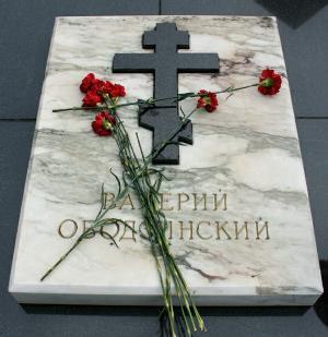 Могила В.В.Ободзинского на Кунцевском кладбище.