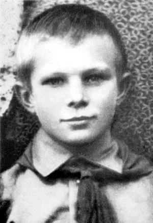 Юра Гагарин в детстве