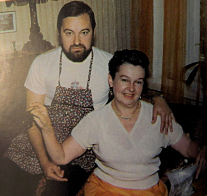 Людмила Лядова с мужем