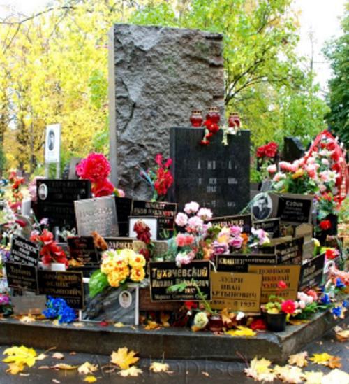 Братская могила на Донском кладбище, где похоронен М.Н. Тухачевский.