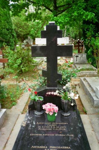 Могила Александра Галича на кладбище Сент-Женевьев де Буа во Франции