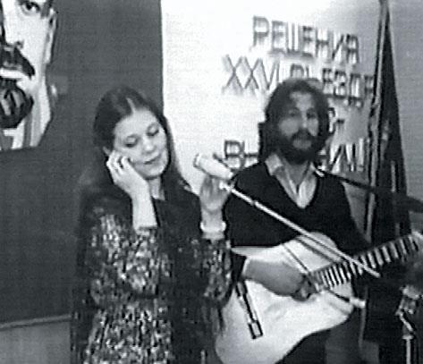 Певица Сенчина с Игорем Тальковым