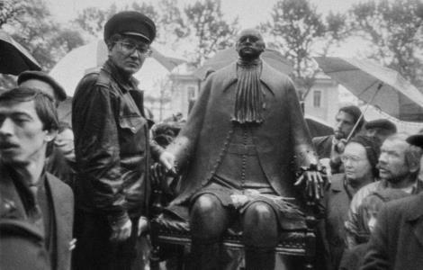 Скульптура Петру I, Ленинград, 1991 г.