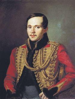 Михаил Лермонтов