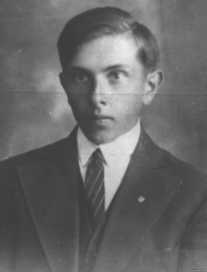 Степан Бандера в молодости