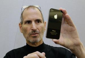 Стив Джобс - Яблочный гений