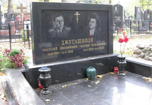 Могила Василия Джугашвили ( Сталина) на Троекуровском кладбище в Москве