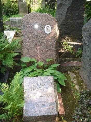 Могила Агнии Барто