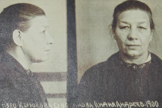 Лидия Русланова в заключении