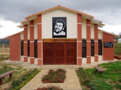 Мавзолей Че Гевары.