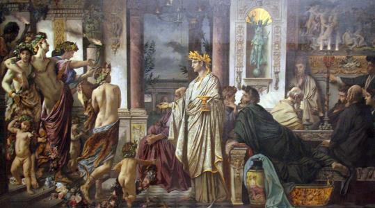 Пир Платона