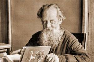 Павел Бажов - биография, фото, книги, личная жизнь писателя