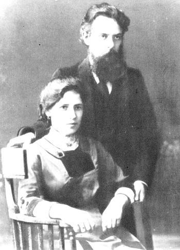 Павел Бажов с женой Валентиной Иваницкой