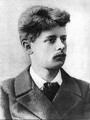 Павел Бажов в молодости