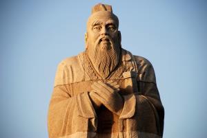 Конфуций - биография, фото, учение, личная жизнь философа