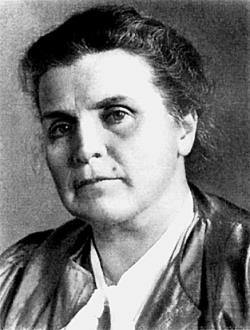 Вера Мухина