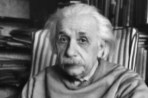 Альберт Эйнштейн - такой обычный гений