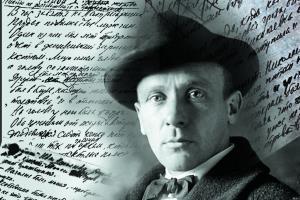 Михаил Булгаков - биография, личная жизнь, фото, книги писателя