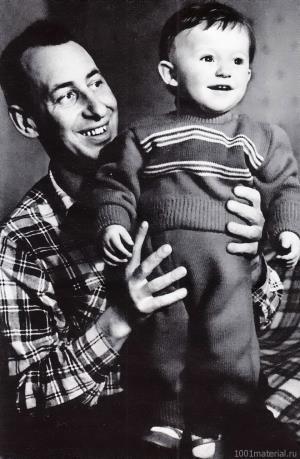 Владимир Басов с сыном Володей