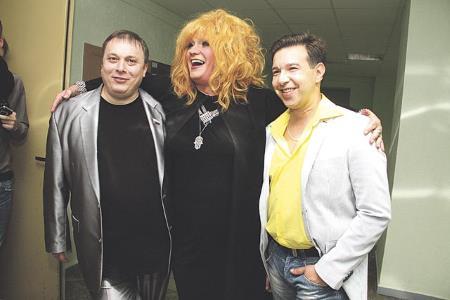 Сергей Чумаков с Пугачевой