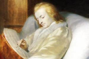 Вольфганг Моцарт - Реквием