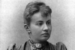 Софья Ковалевская - профессор математики