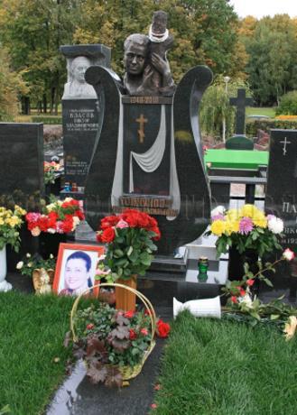 Могила Валентины Толкуновой