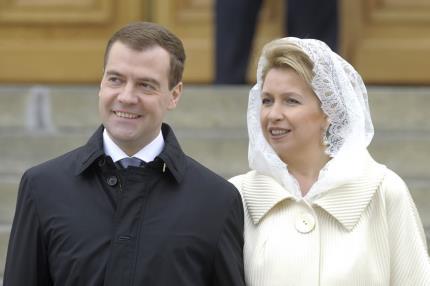 Дмитрий Медведев и Светлана (Линник) Медведева