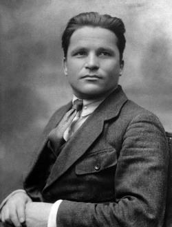 Киров Сергей